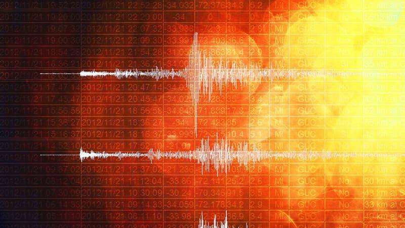 Onemi indica que fuerte sismo en Indonesia no reúne las condiciones para generar un tsunami