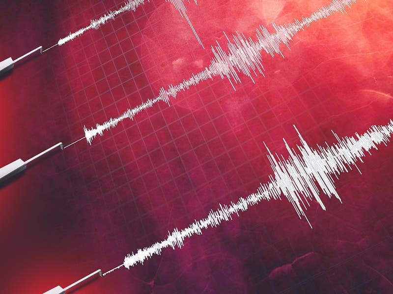 Temblor 5,1 Richter se percibe en la zona central del país