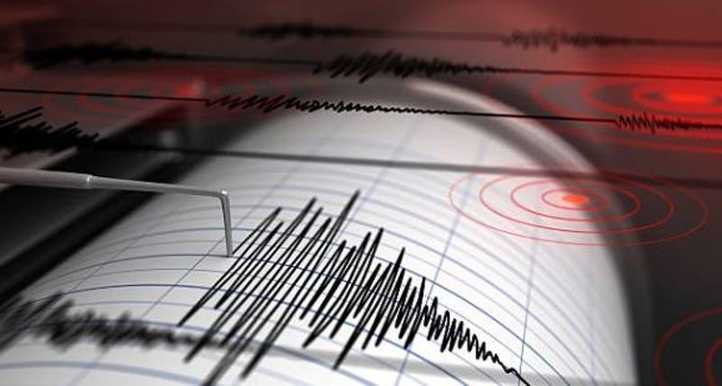 Un sismo magnitud 5.3 sacude a República Dominicana