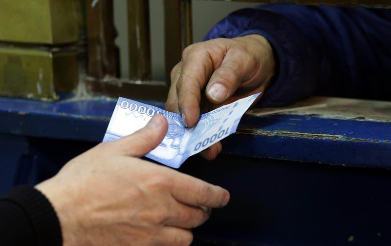 """Acreencias bancarias: la lista de """"montos olvidados"""" que caducan en enero de 2020"""