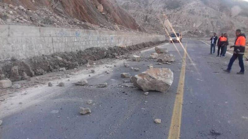 Sismo de magnitud 4,5 cerca de central nuclear de Irán deja 7 heridos