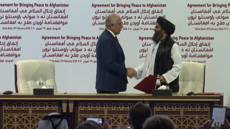 [VIDEO] Estados Unidos y talibanes firman histórico acuerdo
