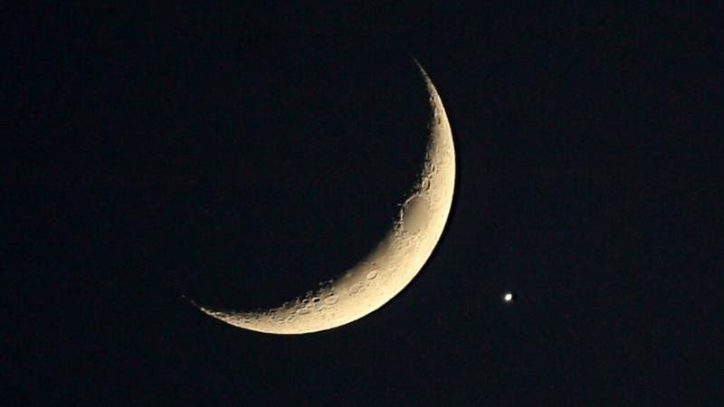 Conjunción de la Luna y Venus: ¿Cuándo y cómo ver este fenómeno astronómico?