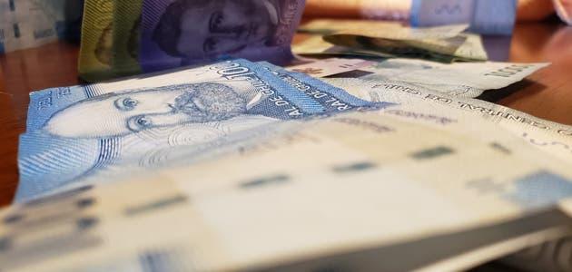 Segundo retiro del 10%: Proponen entregar bono de $500 mil para afiliados sin ahorros en sus AFP