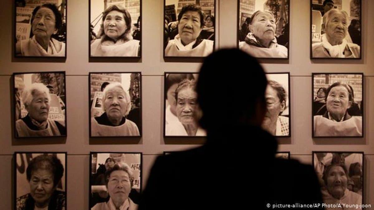 Corte surcoreana ordena a Japón indemnizar a 12 esclavas sexuales | Tele 13
