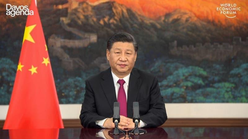 """Presidente chino Xi Jinping advierte en el Foro de Davos sobre """"una nueva Guerra Fría"""""""