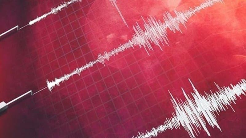Terremoto magnitud 7.1 sacude las costas de Japón