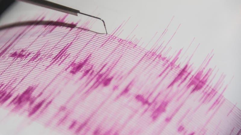 Levantan alerta de tsunami en Japón tras terremoto 7.2