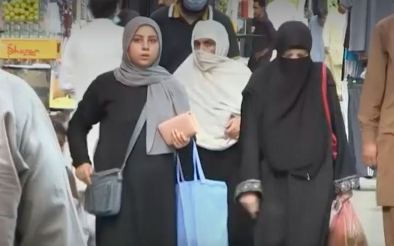 [VIDEO] Irán presidirá comisión sobre Derechos de la Mujer de la ONU