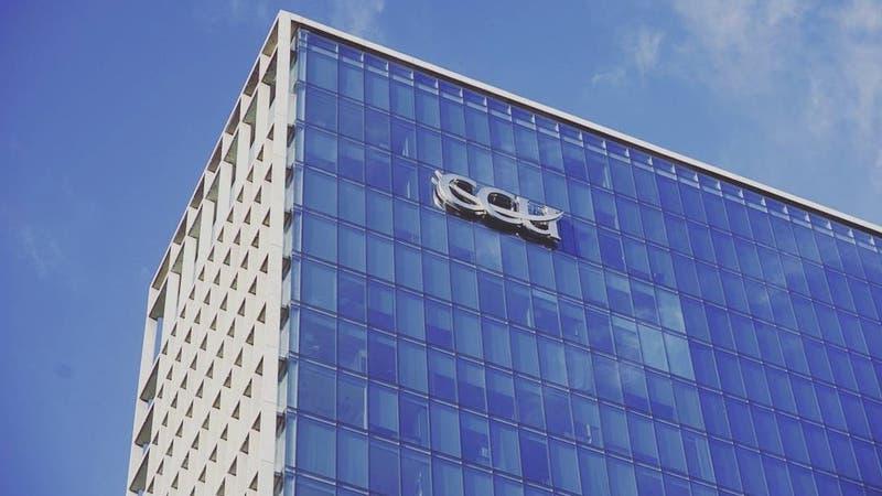 IRSA anuncia Oferta Pública de Adquisición por hasta el 4,44% de CCU