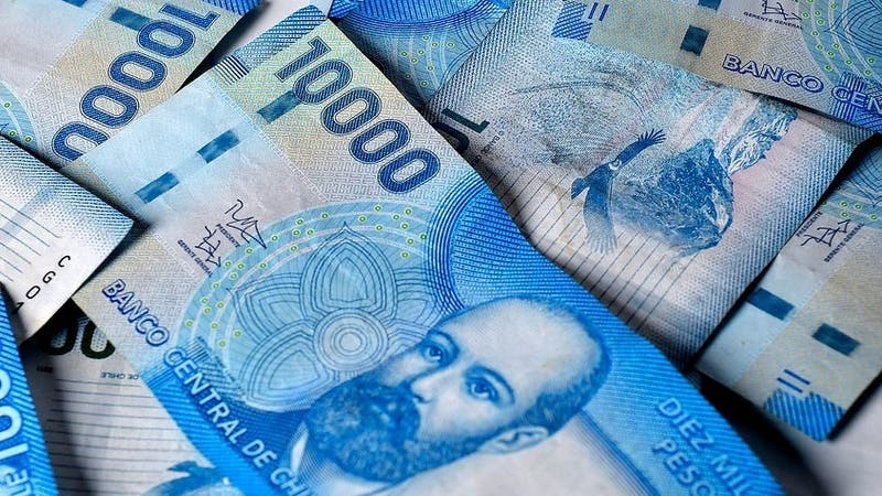 Retiro total del Cuenta Individual de Cesantía: Hasta este sábado se puede hacer el trámite