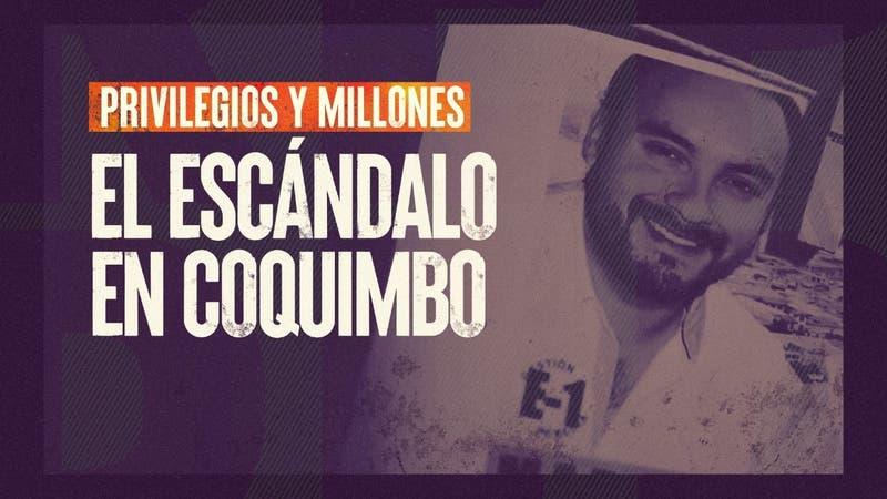[VIDEO] Reportajes T13: Privilegios y millones, escándalo en Coquimbo