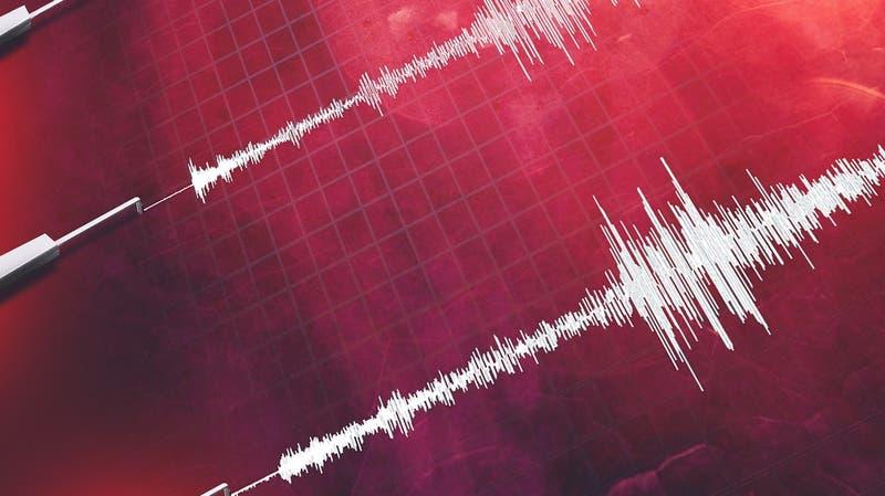 Terremoto en Panamá: SHOA descarta tsunami para las costas chilenas