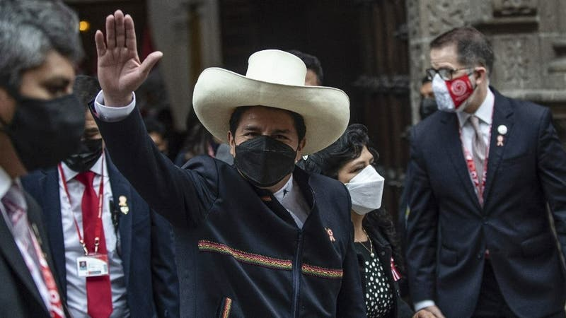 Pedro Castillo jura como nuevo presidente de Perú
