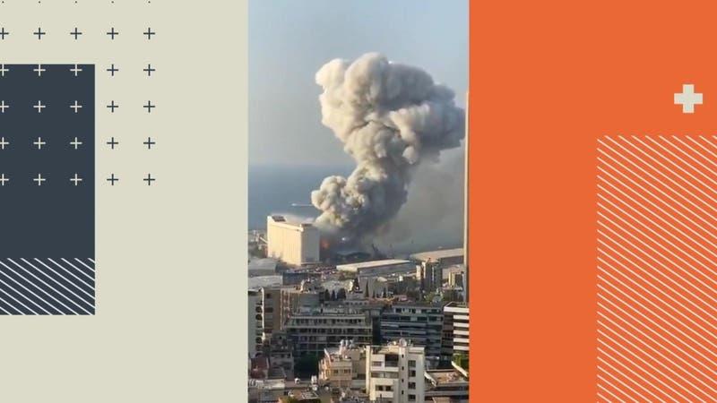 Beirut: A un año de la megaexplosión aún no hay responsables