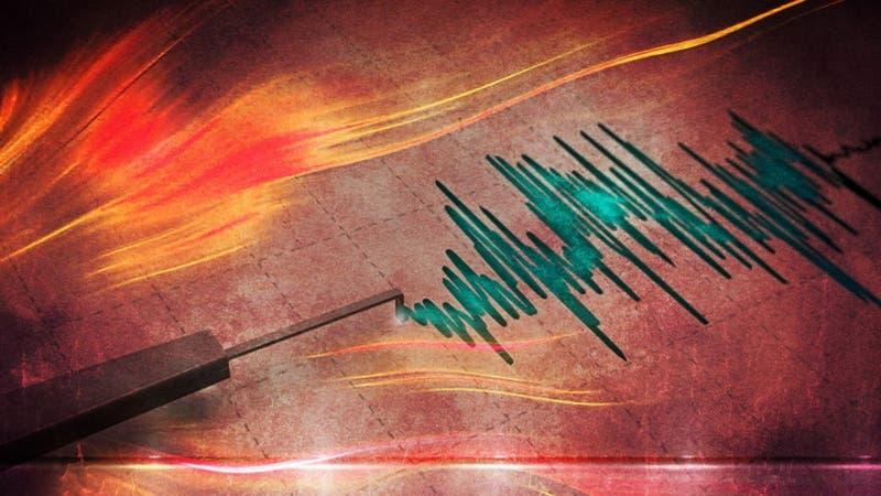 Temblor de magnitud 5.1 se registra en la zona norte del país