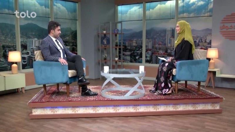 Gobierno Talibán: Mujeres afganas luchan por mantener sus trabajos
