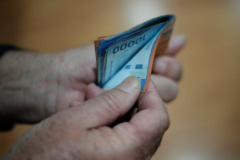 Compensación por medicamentos: cuánto dinero es y hasta cuándo se puede cobrar