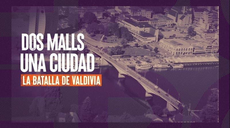 Reportajes T13: Polémica legal y ambiental en Valdivia por construcción de un nuevo mall